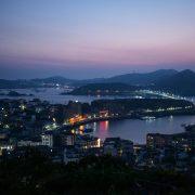 枸杞島(中国)