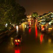 古鎮西塘(中国)